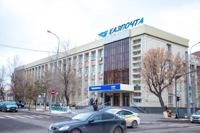 Недостача денег на счетах клиентов: внутреннее расследование проводится в филиале Казпочты в ЗКО