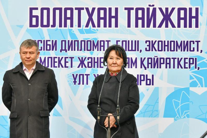 Алматыда қоғам қайраткері Болатхан Тайжанға арналған мемориалдық тақта ашылды