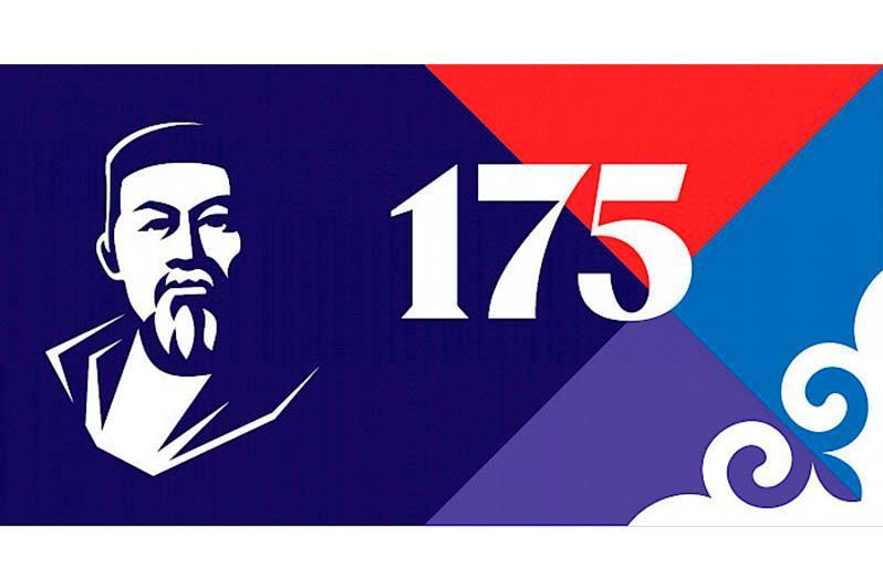 比什凯克将举办阿拜175周年纪念晚会