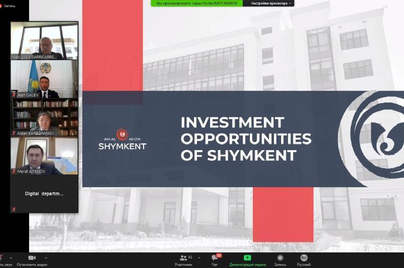 奇姆肯特市政府与法国商业协会举行在线会议