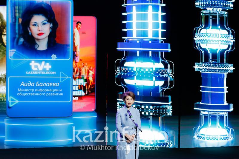 Аида Балаева Қазақтелекомның жаңа бағдарламасына баға берді