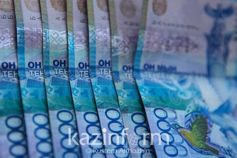 年初以来哈萨克斯坦共发放4470亿坚戈养老金