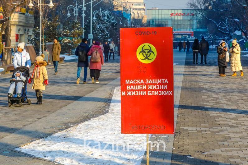 Алматы в «красной» зоне: инфекционист попросила горожан не расслабляться