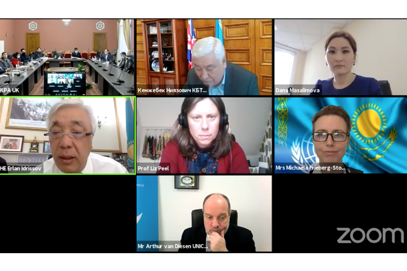 Развитие в условиях посткоронавирусного возрождения обсуждают на Центральноазиатском научном форуме