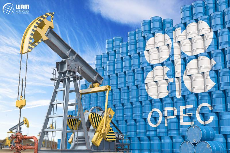 OPEC daily basket price stands at $68.18 a barrel Monday