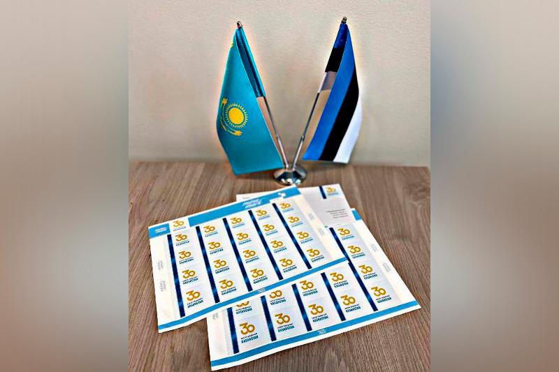 Қозоғистон Мустақиллигининг 30 йиллиги: Эстонияда почта маркаси чиқарилди
