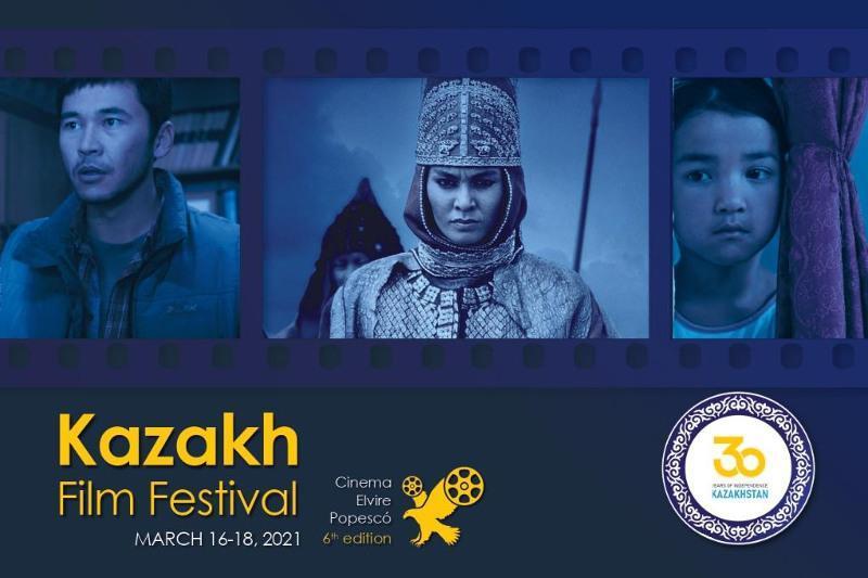 独立30周年:罗马尼亚观众赞赏哈萨克斯坦电影