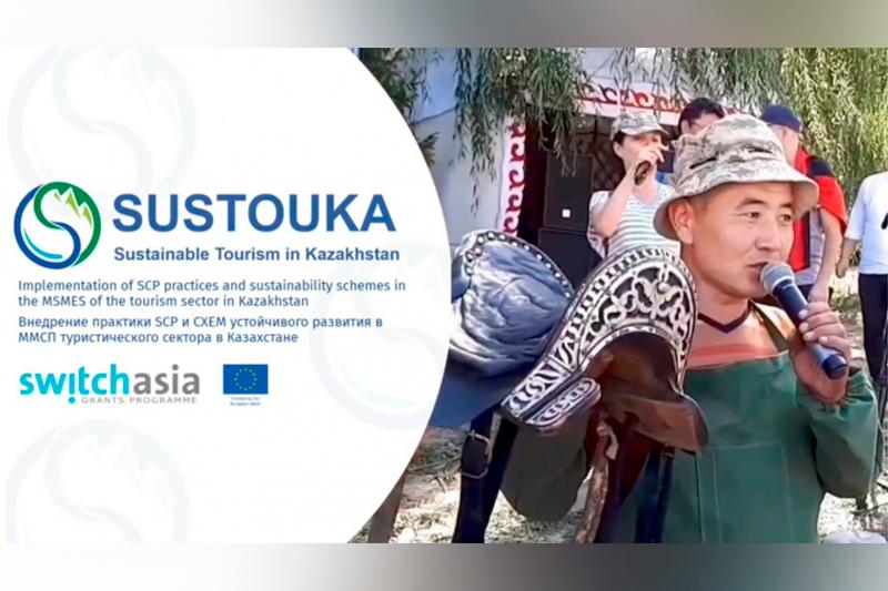 SUSTOUKA – Making sustainable tourism a reality in Kazakhstan