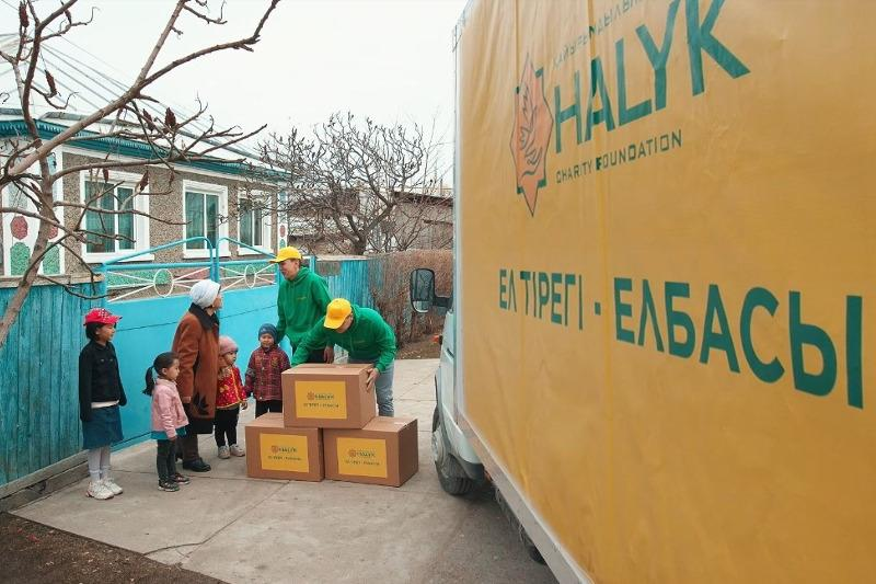 Qazaqstanda «El tiregi – Elbasy» aktsııasy bastaldy