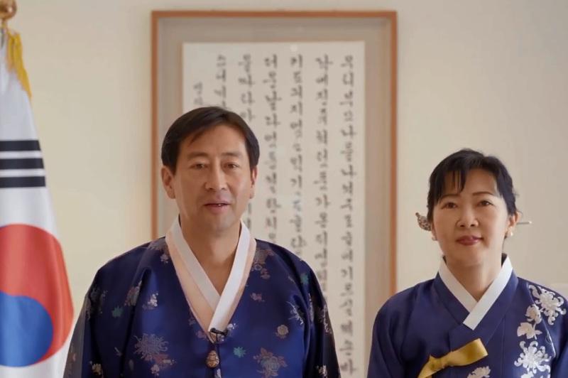 Оңтүстік Корея Елшісі қазақстандықтарды Наурыз мейрамымен құттықтады