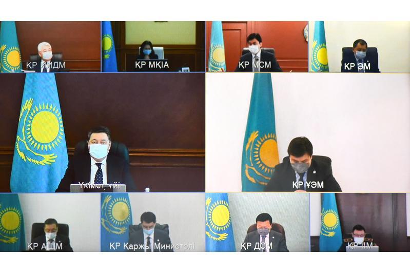 В Правительстве рассмотрен ход реализации Плана нации «100 конкретных шагов»