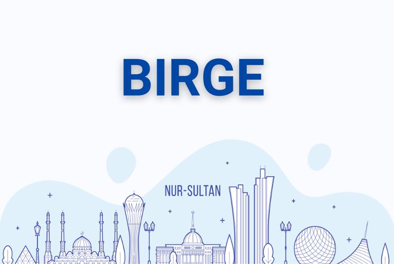 Свыше 240 идей по благоустройству столицы поступило от жителей на сайт Birge
