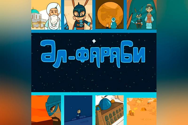 «Balapan» телеарнасында 10 сериялы әл-Фараби туралы анимациялық телехикая көрсетіледі