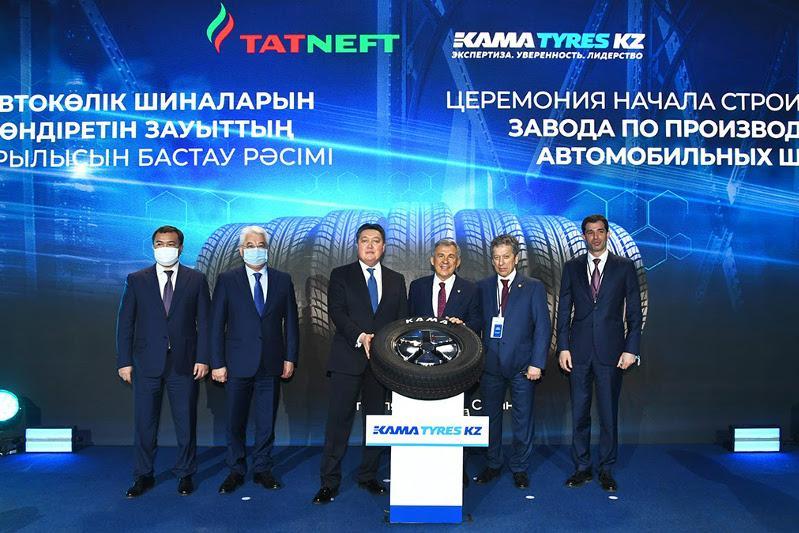 Премьер-Министр РК и Президент Татарстана дали старт строительству шинного завода в Сарани