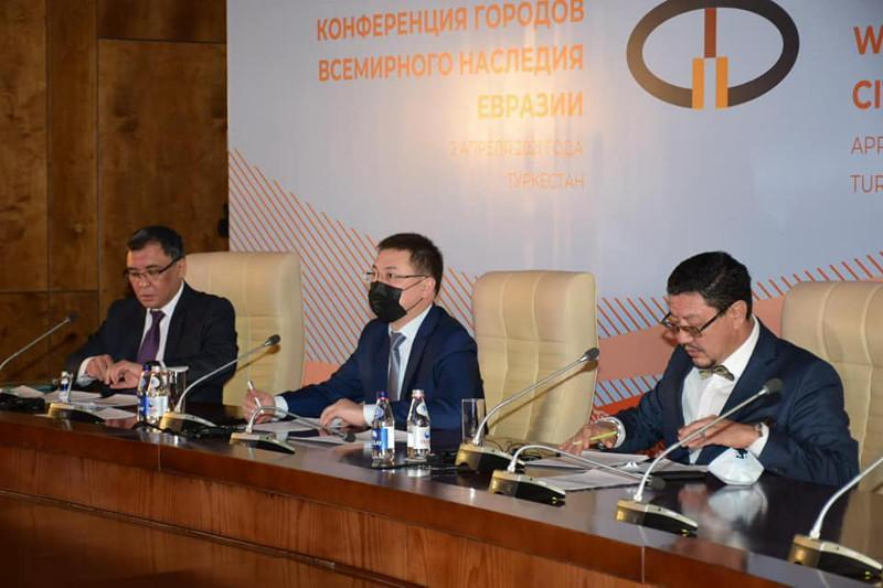 Eurasia World Heritage Cities int'l conf takes place in Turkestan