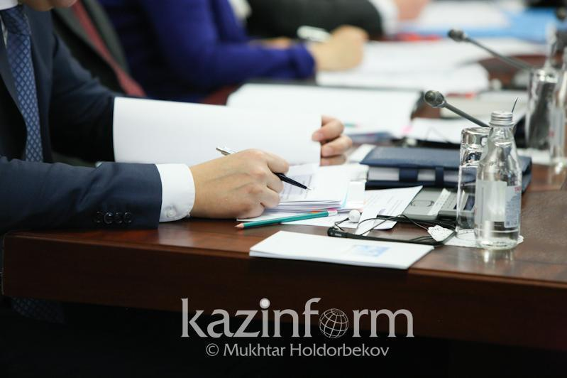 Public Council under Kazakhstan's Financial Monitoring Agency set up