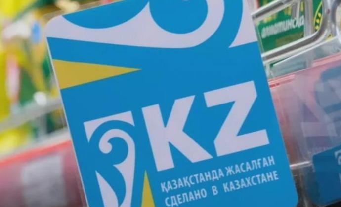 QazTrade将支持哈国食品进入欧盟市场