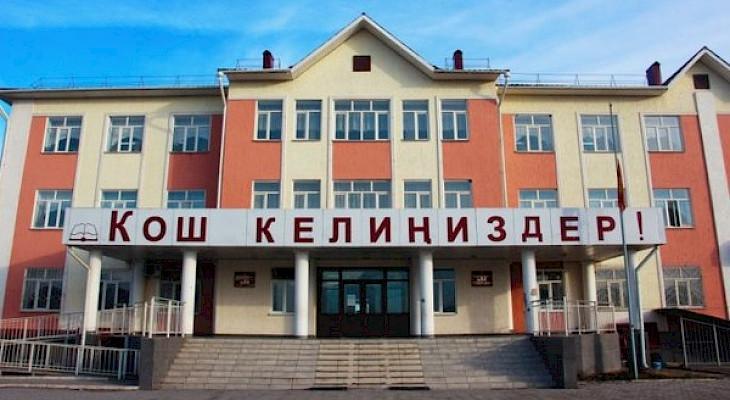 В Бишкеке с 12 апреля закрывают детсады, а школы переходят на онлайн-обучение