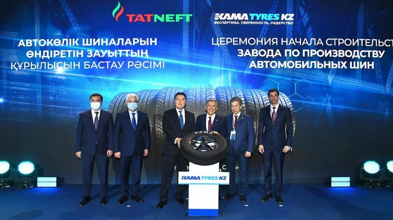 哈萨克斯坦政府总理与鞑靼斯坦总统共同启动卡拉干达轮胎厂工程