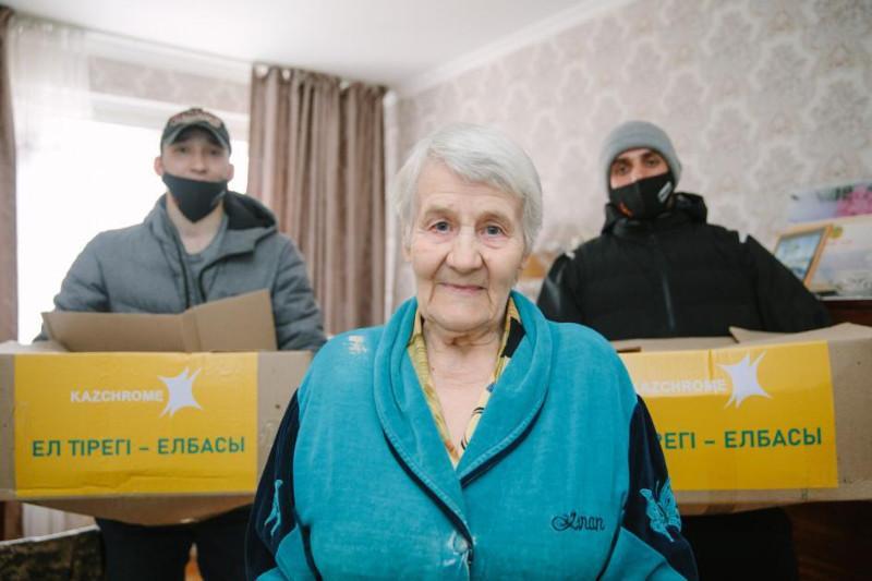 Eurasian Resources Group поддержала акцию «Ел тірегі – Елбасы»