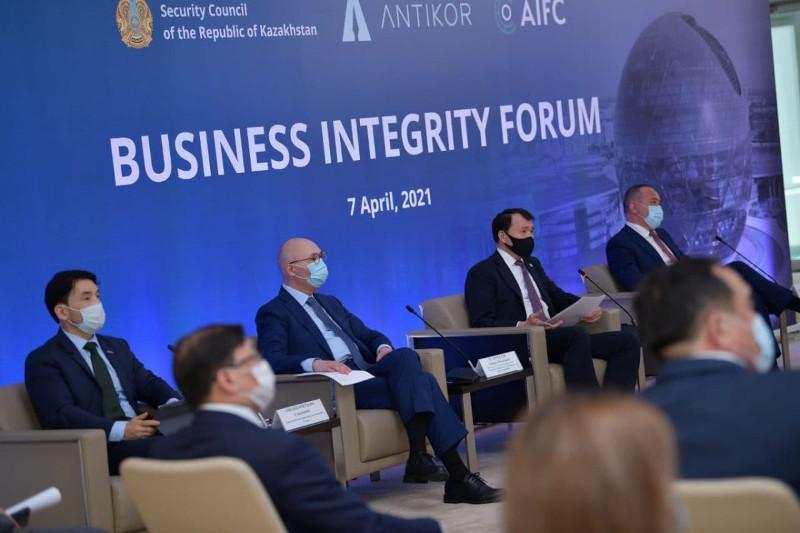Business Integrity Forum: развитие предпринимательской среды в постпандемическом мире