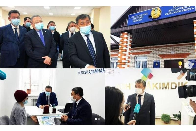 Два новых сервисных акимата открыли в Актюбинской области