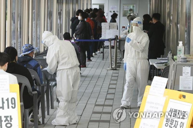 New virus cases most in 3 months in S. Korea amid looming vaccine rollout hiccup