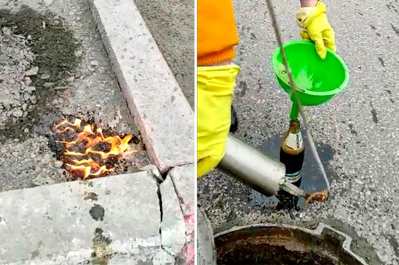 «Огненную» жидкость обнаружили в ливневой канализации в Костанае