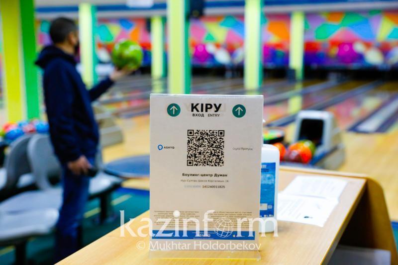 Проект «Ashyq»: 119 субъектов бизнеса работают по QR-коду в Нур-Султане
