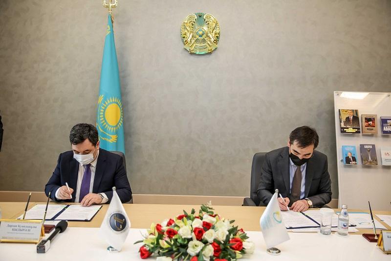 Библиотека Елбасы и Тюркская академия подписали меморандум о сотрудничестве
