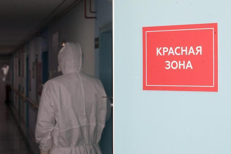 COVID-19: 8 regions of Kazakhstan in 'red zone'