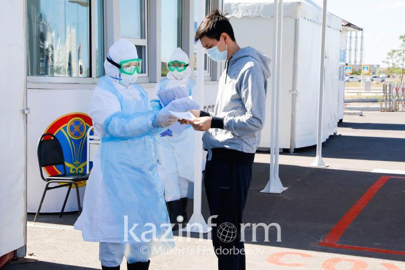 Алматы облысында 12 сәуірден бастап карантин шаралары күшейтіледі