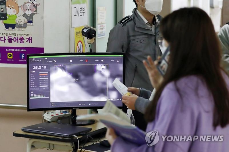 New virus cases in high 600s for 2ndday in S. Korea