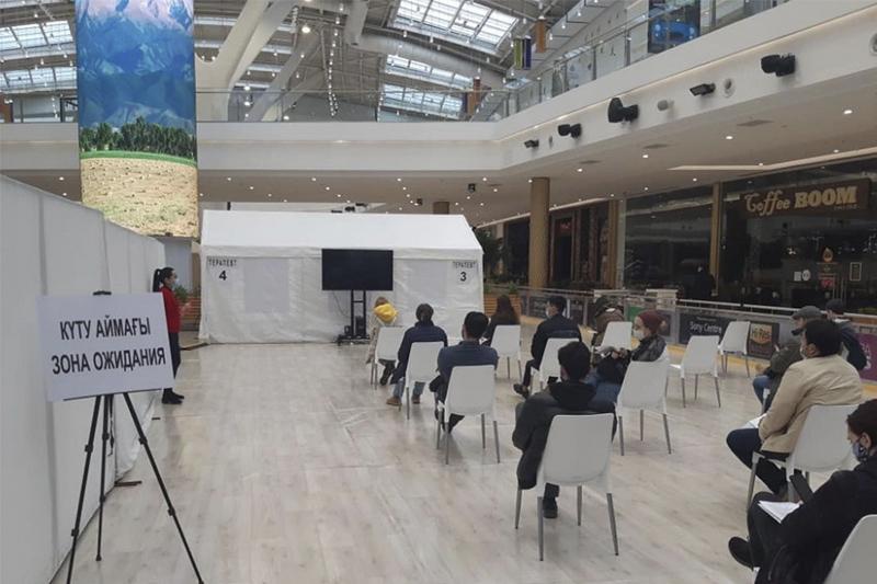 Астанадағы «Mega Silk Way» СОСО-да коронавирусқа қарсы вакцинация басталды