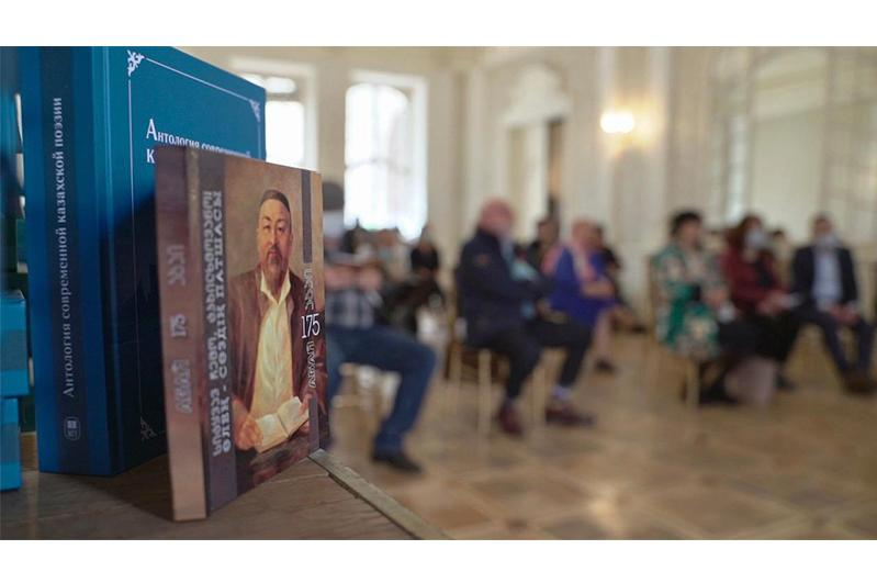 Presentation of Abai's collection of poems in Georgian held in Tbilisi