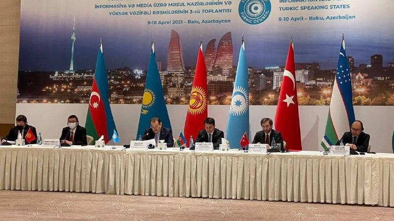 Казахстанская делегация приняла участие в заседании министров Тюркского совета в Баку