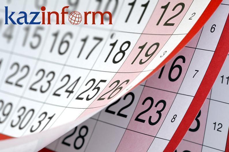 11 апреля. Календарь Казинформа «Дни рождения»