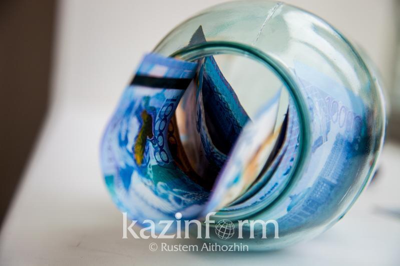 Zeınetaqy jınaqtaryn merziminen buryn alý boıynsha 210,8 myń ótinish oryndaldy