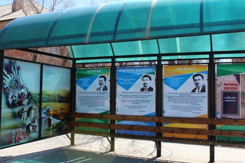 Очередная литературная остановка появилась в Балхаше