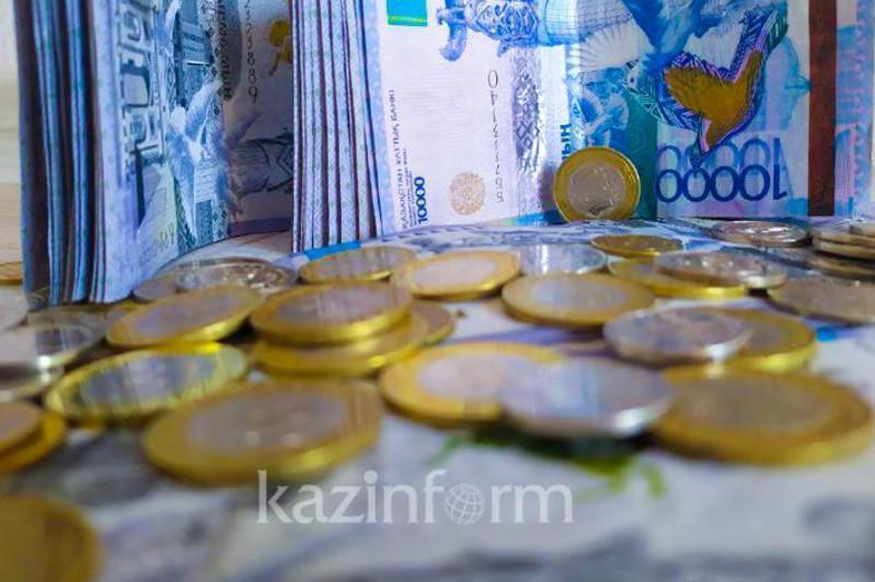 一季度哈萨克斯坦发放6712亿坚戈养老金