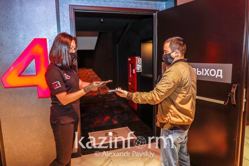Кинотеатры, бильярдные и караоке откроются в Казахстане