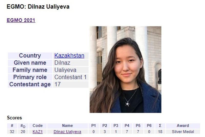 Столичная школьница заняла второе место на международной математической олимпиаде