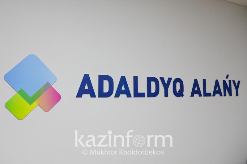 Открылся проектный офис «Алматы - адалдық алаңы» департамента госдоходов