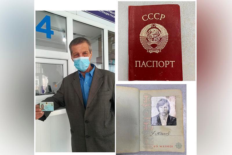 اتىراۋلىق زەينەتكەر 31 جىلدان كەيىن قازاقستان ازاماتى اتاندى