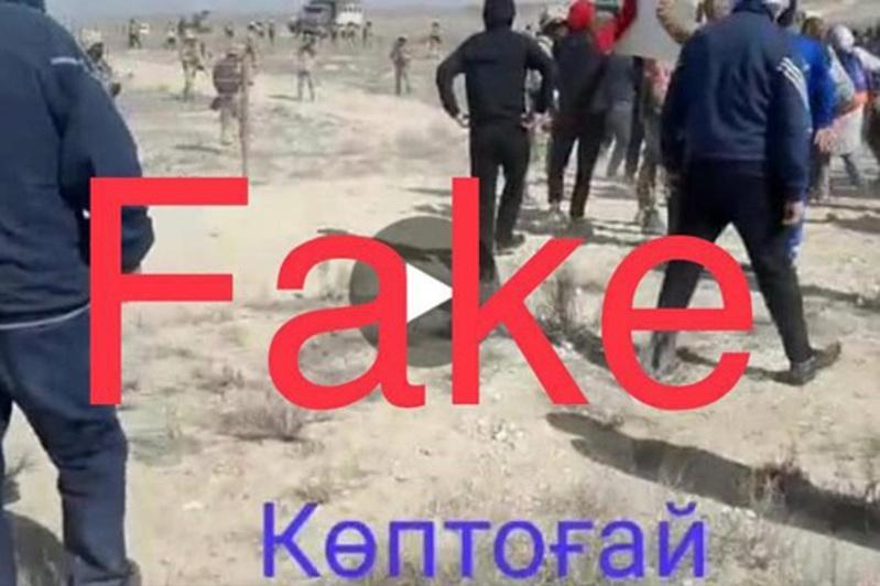 В КНБ опровергли сообщения об акциях в Атырауской области