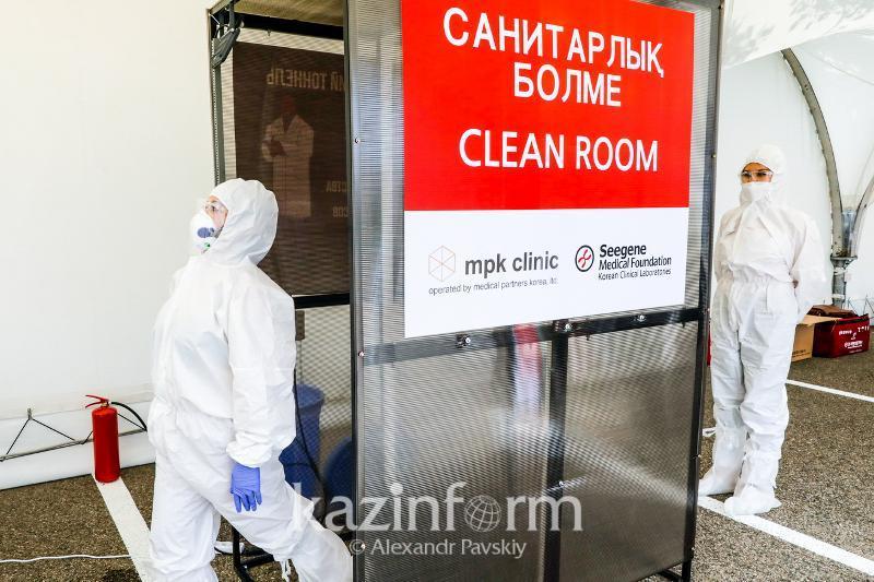 Mangistau rgn toughens quarantine measures