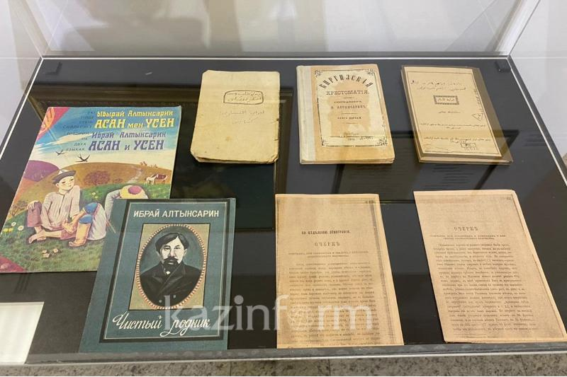 Exhibition dated to 100thanniversary of Ybyrai Altynsarin unveiled in Nur-Sultan