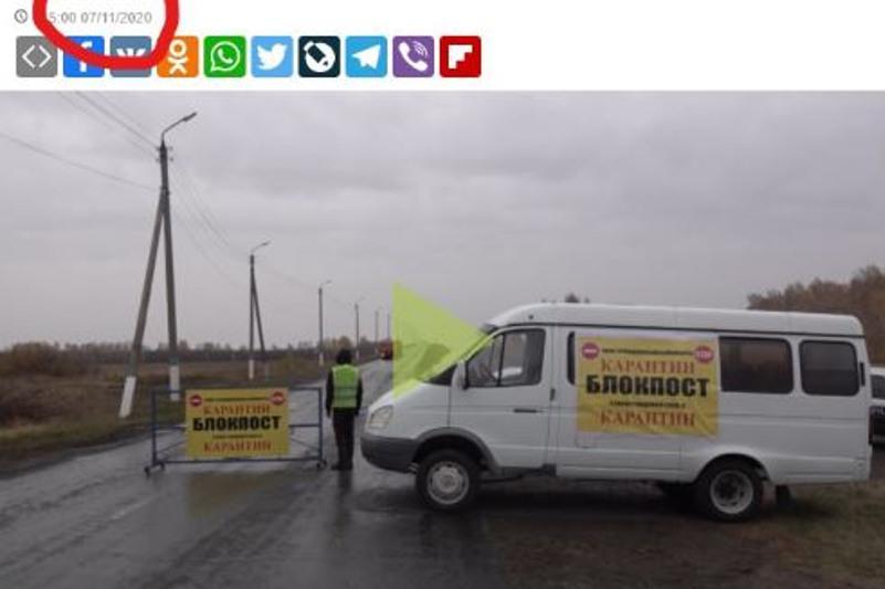 Казахстанцев предупредили о фейке по выставлению блокпостов вокруг крупных городов
