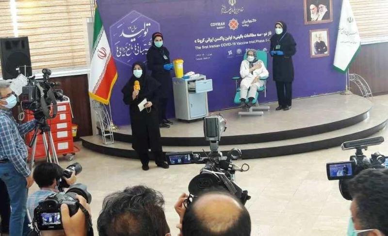 В Иране стартовала третья фаза клинических испытаний вакцины «Ков Иран Баракат»