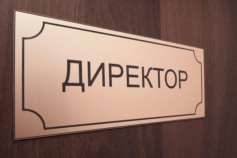 Мектеп директорларының қазіргі жалақысы жемқорлыққа алып келуі мүмкін - Талғат Нәрікбаев